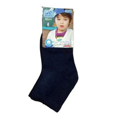 """Носки детские """"Юра"""" от 2-5 лет на мальчика цвет т.синий в Саратове"""