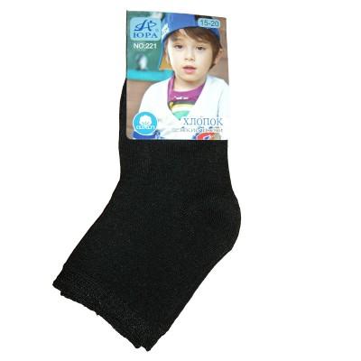 """Носки детские """"Юра"""" от 2-5 лет на мальчика цвет черный в Саратове"""