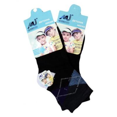 """Носки детские """"Kaerdan"""" на мальчика от 5-9 лет 2 пары в упаковке цвет черный в Саратове"""