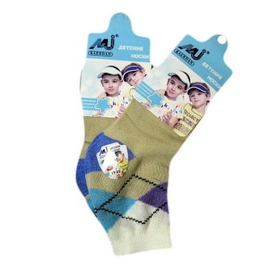 """Носки детские """"Kaerdan"""" на мальчика от 5-9 лет 2 пары в упаковке цвет т.бежевый в Саратове"""
