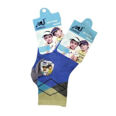 """Носки детские """"Kaerdan"""" на мальчика от 5-9 лет 2 пары в упаковке цвет голубой в Саратове"""