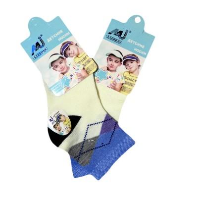 """Носки детские """"Kaerdan"""" на мальчика от 5-9 лет 2 пары в упаковке цвет белый в Саратове"""