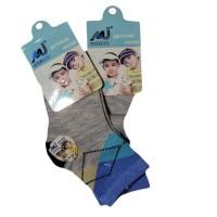 """Носки детские """"Kaerdan"""" на мальчика от 5-9 лет 2 пары в упаковке цвет серый"""