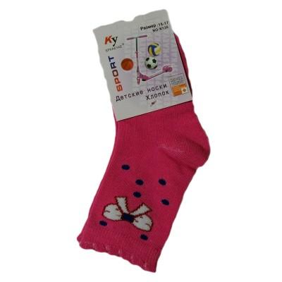 """Носки детские """"КУ"""" на девочку от 2-4 лет цвет розовый в Саратове"""