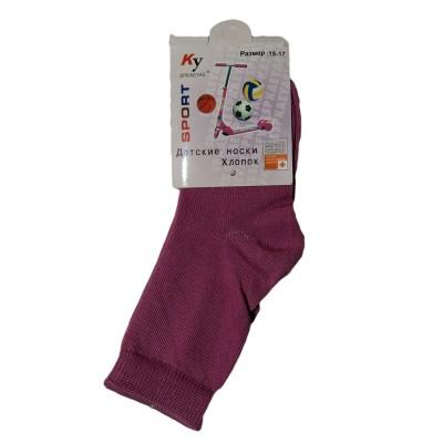 """Носки детские """"КУ"""" на девочку от 2-4 лет цвет малиновый в Саратове"""
