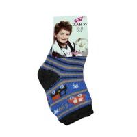 """Носки детские """"Ланю"""" на мальчика от 0-3 лет цвет синий"""