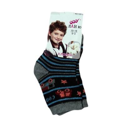 """Носки детские """"Ланю"""" на мальчика 0-3 лет цвет серый в Саратове"""