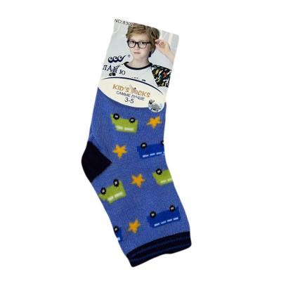 "Носки детские ""Ланю"" на мальчика от 3-5 лет цвет синий в Саратове"