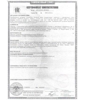 Сертификат на детскую одежду Беларусь